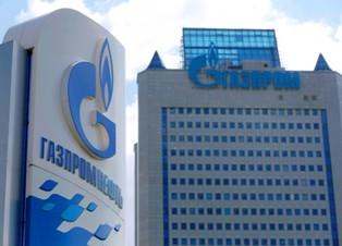 Конкурентность Газпрому не нужна