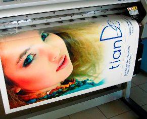 Применение широкоформатной печати в рекламе